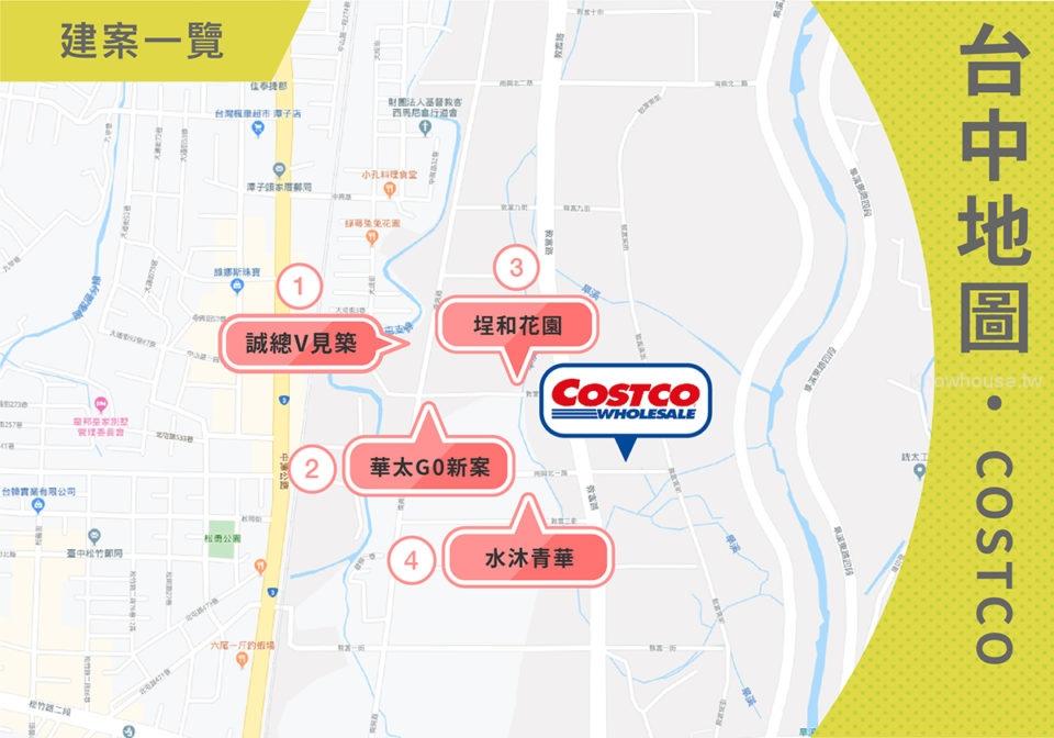 COSTCO台中二店終於動工啦! 12個建案一次看 3
